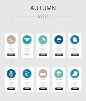 Autunno infografica 10 passaggi ui design.oak dado, pioggia, vento, zucca semplici icone