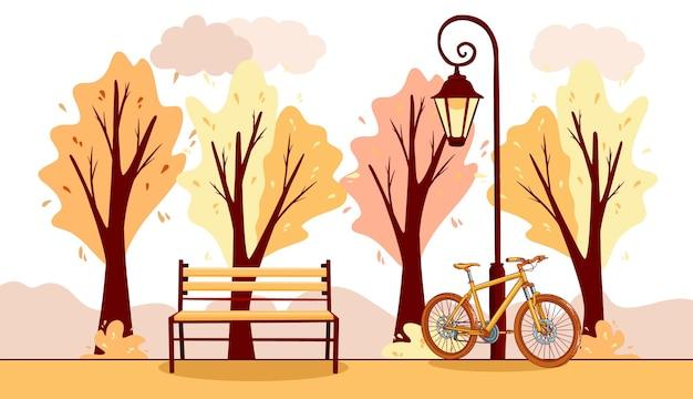 Paesaggio autunnale sfondo city park panchina lanterna bici stile cartone animato