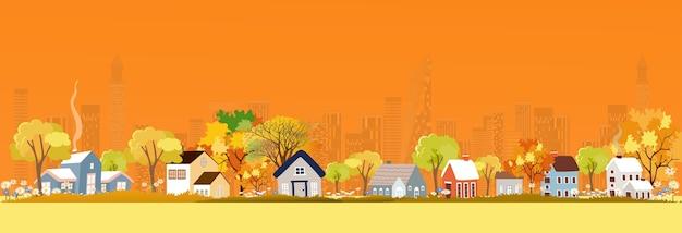 Paesaggio autunnale in città, fumetto di vista panoramica dell'illustrazione stagione autunnale in città con fogliame arancione, pacifico naturale panoramico in stile minimalista, naturale in città