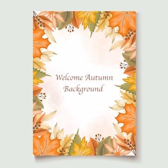 Modello di carta di invito foglie d'autunno