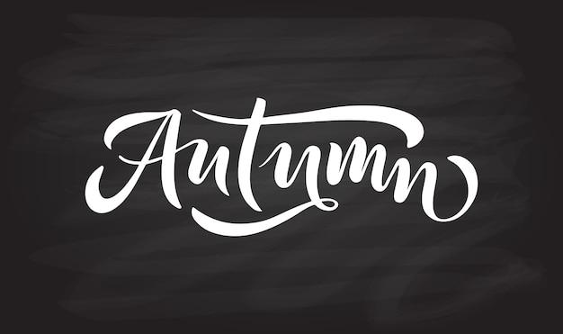 Tipografia scritta autunnale calligrafia moderna autunnale illustrazione vettoriale sullo sfondo strutturato