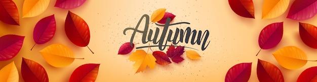 Modello di poster e banner autunno con foglie colorate autunnali su sfondo giallo