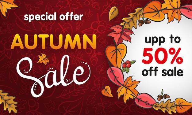 Saldi autunnali. striscione pubblicitario. lettering, testo promozionale, foglie d'autunno. sfondo autunnale