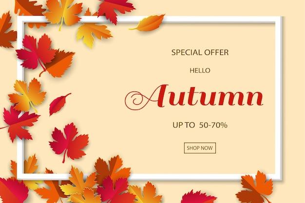 Sfondo di vendita autunnale con foglie colorate per la promozione dello shopping