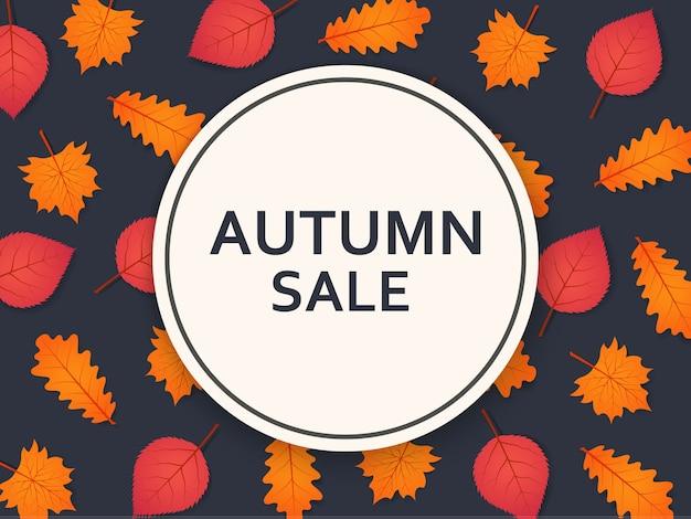 Fondo di vendita di autunno con foglie e banner. poster pubblicitario, banner web.