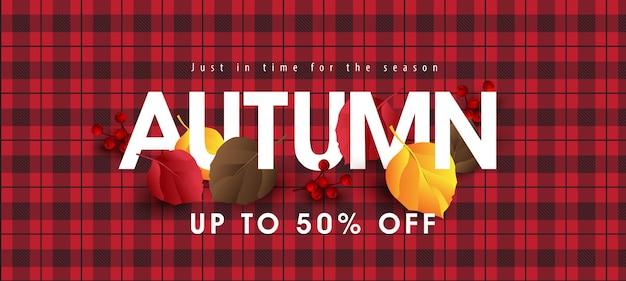 Il layout di sfondo del banner di vendita autunnale decora con foglie autunnali su un motivo in tessuto scozzese rosso