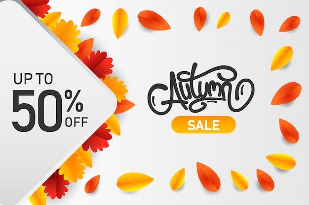 Banner di vendita autunno con foglie di autunno