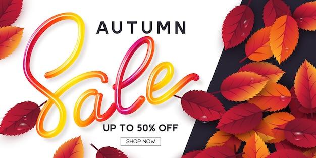 Banner di vendita autunnale con foglie e segno calligrafico 3d scritto a mano colorato. promozione dello shopping stagionale. illustrazione vettoriale.