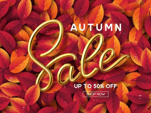 Banner di vendita autunnale con foglie e segno calligrafico 3d scritto a mano dorato. promozione dello shopping stagionale. illustrazione vettoriale.