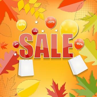 Illustrazione di vettore di concetto di vendita di autunno