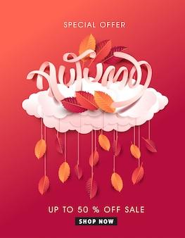 Il layout di vendita autunnale decorare con foglie per banner web di vendita dello shopping.