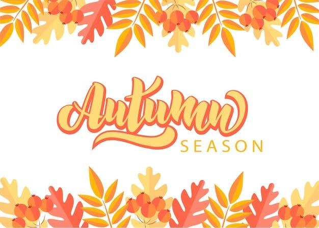 Biglietti di auguri per la stagione autunnale perfetti per stampe volantini striscioni inviti promozioni e altro