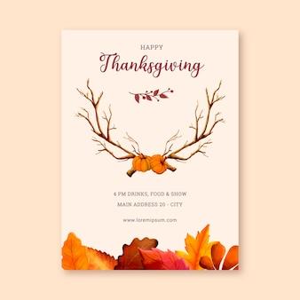 Invito dell'acquerello di autunno del ringraziamento
