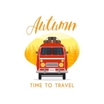 Viaggio e viaggio in famiglia in autunno. l'auto di famiglia. illustrazione vettoriale.
