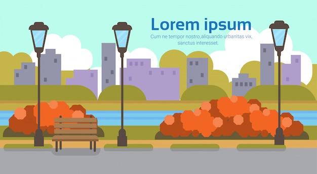 Spazio orizzontale urbano della copia di concetto di paesaggio urbano del lampione del fiume parco urbano giallo all'aperto di autunno piano