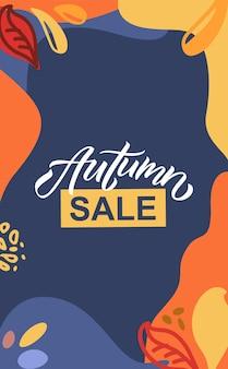 Sfondo vettoriale autunnale con tipografia scritta di vendita autunnale vendita autunnale banner poster