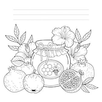 Pagina da colorare di autunno vettoriale per adulti. sagoma di sfondo bianco e nero. raccolta di mele mature, melograni e vasetto di miele. giorno del ringraziamento. rosh hashanah festa del capodanno ebraico