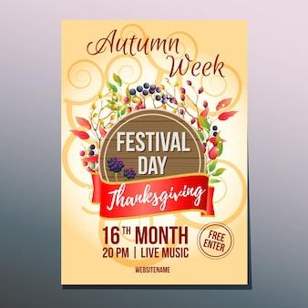 Modello del manifesto di giorno di festival di ringraziamento settimana autunno