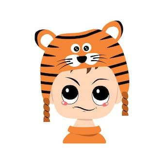 Avatar di ragazzo con emozioni di sospetto viso dispiaciuto in cappello di tigre ragazzo carino con espresso infastidito...