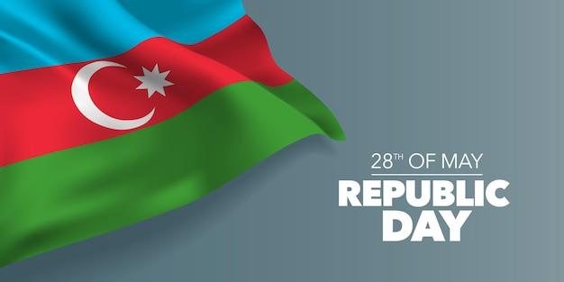 Azerbaigian felice festa della repubblica 28 maggio design