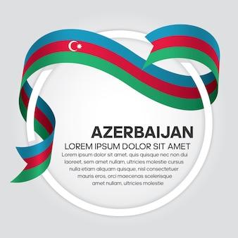 Bandiera del nastro dell'azerbaigian, illustrazione vettoriale su sfondo bianco