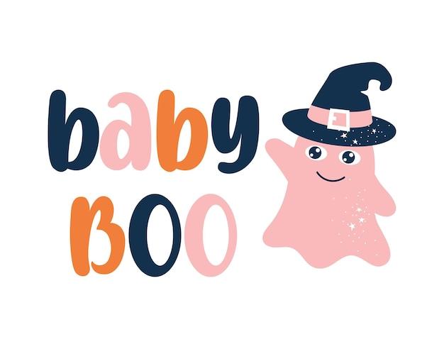Baby boo simpatico disegno di sublimazione del bambino con scritte di halloween