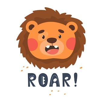 Scheda del bambino o poster con cucciolo di leone carino e slogan roar illustrazione disegnata a mano per bambini perfect