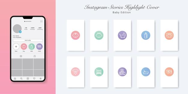 Storie di instagram per neonati e bambini evidenziano il design delle copertine