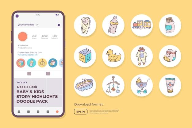 Icone di doodle per neonati e bambini con giocattoli, cibo, accessori. segno set di simboli per i social media highlight