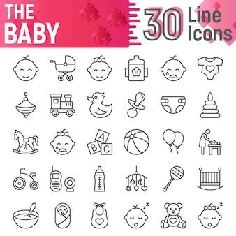 Insieme dell'icona di linea bambino, raccolta di simboli del bambino