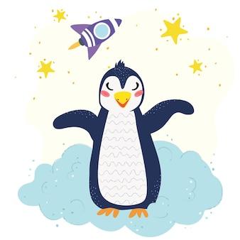 Un cucciolo di pinguino si siede su una nuvola. razzo, stelle. simpatico poster per bambini. illustrazione disegnata a mano di vettore. manifesto vivaio.