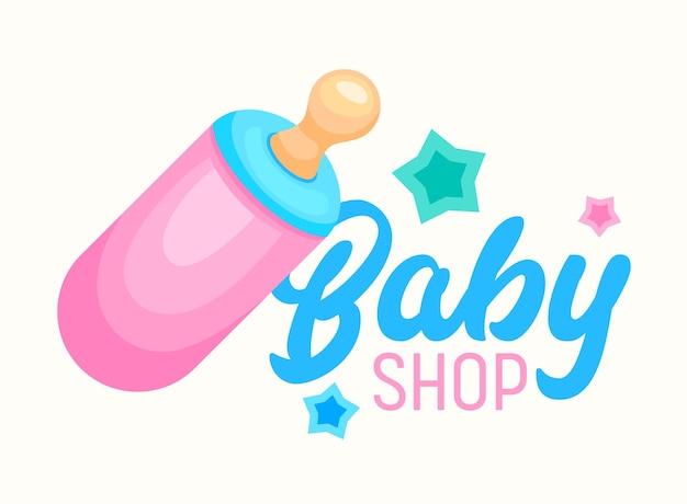 Baby shop banner, bottiglia di latte per neonati con succhietto o ciuccio