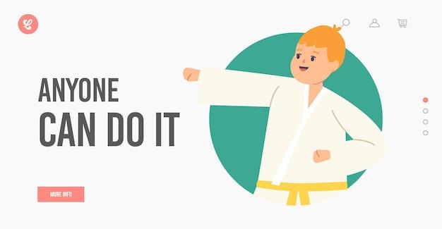 Modello di pagina di destinazione di arti marziali per l'addestramento del bambino. bambino che indossa un kimono con cinture gialle in posizione di combattimento con braccio che colpisce. attività sportiva, combattimento. cartoon persone illustrazione vettoriale