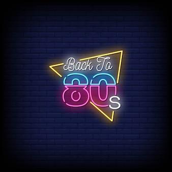 Torna al testo in stile insegne al neon degli anni '80