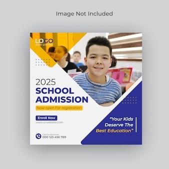 Modello di foto di copertina di facebook per i social media e banner web per l'ammissione al ritorno a scuola