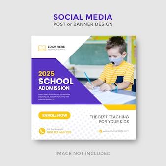 Ritorno a scuola di ammissione post sociale o modello di banner