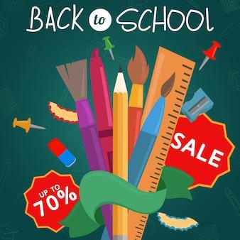 Torna a scuola sfondo vendita