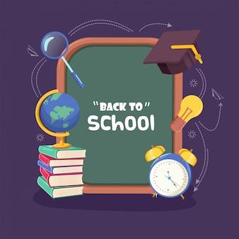 Torna a sfondo scuola con lavagna, orologio, qualsiasi libro, lampada e design piatto abito accademico