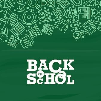Torna a sfondo scuola