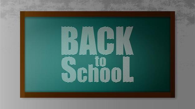Torna a scuola banner. bordo verde, muro di cemento grigio.