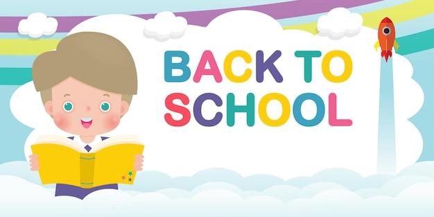 Torna a scuola modello di banner bambini che leggono il concetto di educazione del libro per la brochure pubblicitaria