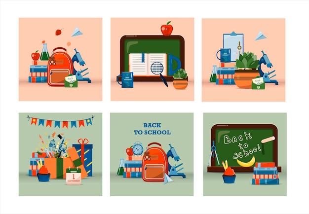 Ritorno a scuola grande set vettoriale materiale scolastico dei cartoni animati un set di icone colorate