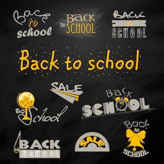 Set di etichette per disegni calligrafici di ritorno a scuola set di vettore di liquidazione di vendita
