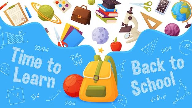 Di nuovo a scuola. stile cartone animato e colorato. zaino con elementi volanti: pianeti, microscopio, globo, stella, righello, vernice, libri, carta, matita.