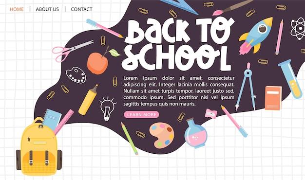 Torna a scuola design zaino con materiale scolastico libri cancelleria razzo forbici ecc scissors