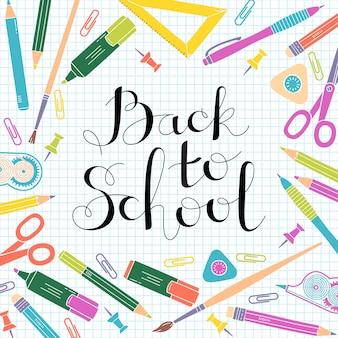 Ritorno al design scolastico. telaio di materiale scolastico Vettore Premium