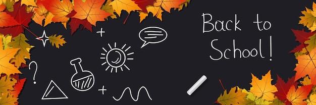 Ritorno a scuola, modello di banner vettoriale in stile autunno educativo