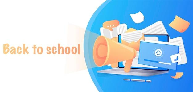 Ritorno a scuola il primo giorno di scuola l'inizio delle lezioniun computer con documento