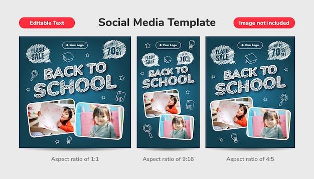 Torna a scuola modello di social media vendita flash con illustrazione lavagna blu, matita colore e carta. effetto di testo modificabile.