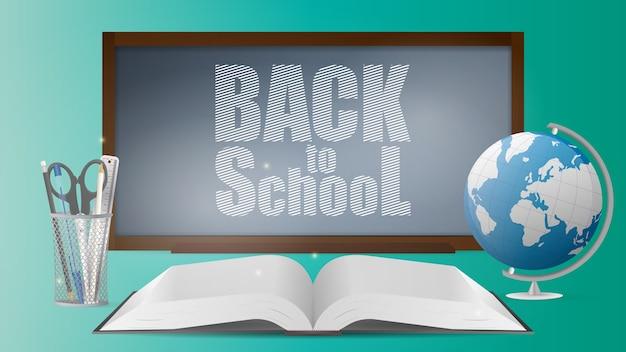 Torna a scuola banner verde. lavagna per gesso, supporto in metallo per penne, penne, matite, forbici, righello, globo e libro aperto.